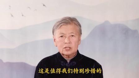 刘素云居士 茶余饭后(第8集)老实念佛 念佛成佛