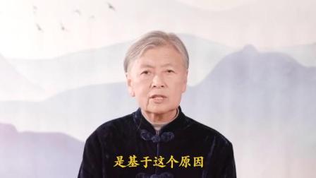 刘素云居士 茶余饭后(第5集)佛法要会用 当下就受益(下)