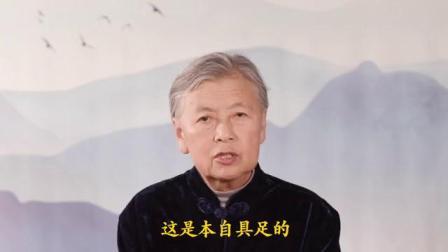 刘素云居士 茶余饭后(第7集)佛光注照 光中极尊