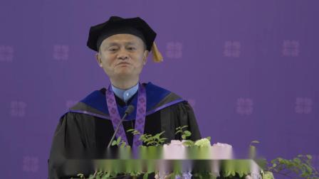 马云先生上海纽约大学毕业典礼致辞:你们相信未来,我们选择相信你们
