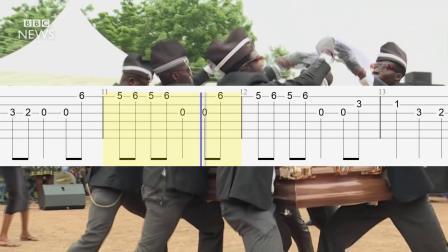 【教学视频】指弹吉他 - Coffin Dance 黑人抬棺(基础版)