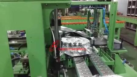 焊丝真空包装机,焊丝套膜装盒装箱孔.mp4