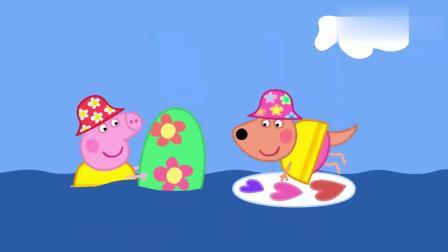 小猪佩奇:佩奇和凯利玩冲浪,海浪可以把她们送到岸上,好有魔力