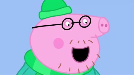 小猪佩奇:佩奇发现了超能力游戏,只要风够大,就可以躺在空中!