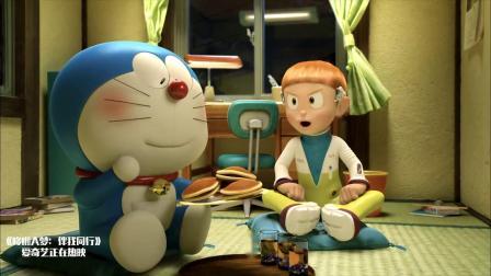 哆啦A梦太可爱了,第一次遇见铜锣烧,害羞的脸红了