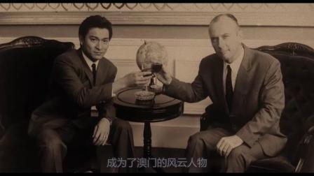 何鸿燊传记电影:钦点刘德华当男主,演绎赌王的坎坷发家史