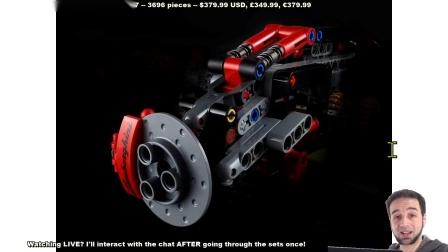 乐高42115 Lamborghini Sian LEGO积木砖家评测