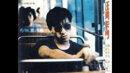 旺角卡门1988插曲-忘了你,忘了我__王杰