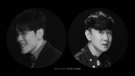 萧敬腾林俊杰《Hello》MV,以钢琴弹唱出最纯粹的声音.mp4