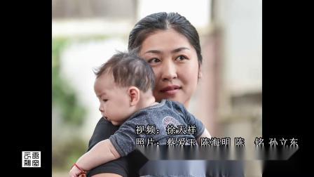 """运河古镇长安.""""古镇风情""""采风活动(2)2020-05-27"""