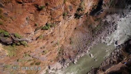 01云南04:怒江大峡谷 皮划艇选手向往的黄金水道