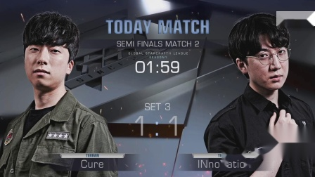 5月30日GSL2020第1赛季4进2 Cure(T) vs INnoVation(T)-2