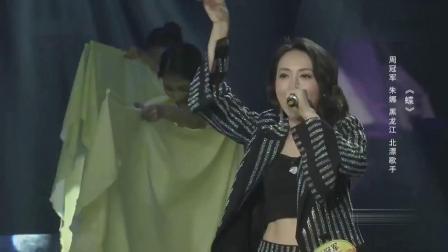 歌曲《蝶》演唱:朱娜(2019季)