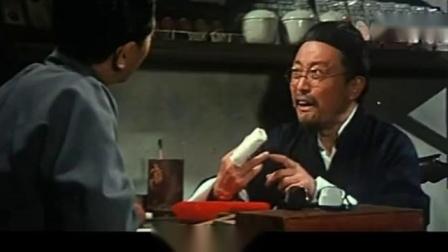 老电影:成龙鲜肉时期演的风月片,你肯定没看过.mp4