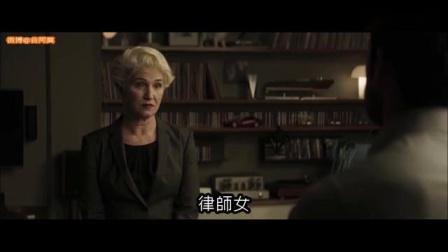 谷阿莫:6分钟看完哪句是真话的电影《看不见的客人》.mp4