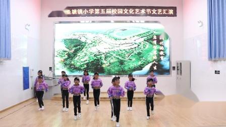 墨江哈尼族自治县鱼塘镇小学三3班六一儿童节汇演