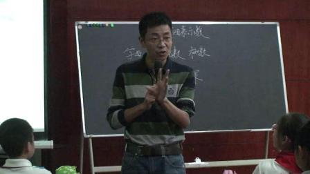 张齐华《用字母表示数》