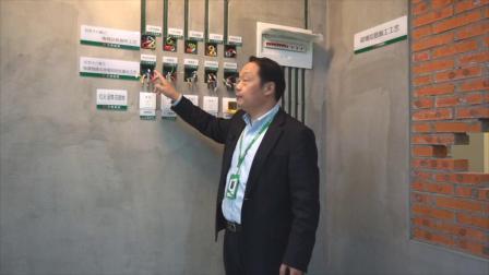 吉林省今朝装饰设计有限公司-装修工艺之水电片