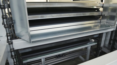 Cefla Finishing_Vertical Oven04-2020_IFS