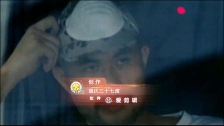 职业大贼:徐少强、徐锦江、吴毅将、雷宇扬,给你好看!.mp4