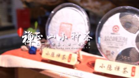 红茶鼻祖-正山小种