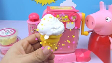 《奇奇和悦悦的玩具》小猪吃冰激凌,还有原味的爆米花儿!
