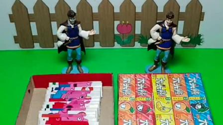 白马王子给白雪公主买了好多口香糖,里面还有贴纸呢,好棒