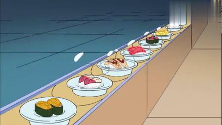 蜡笔小新:美伢为了省钱真是拼了,吃旋转寿司,只选价格便宜的!