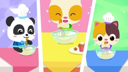 宝宝巴士:百变奇妙家族甜点师小吃货,跟着老师学做蛋糕