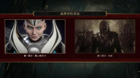 真人快打11 解说5月27曰大更新详细介绍角色DLC第52期