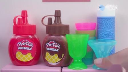 小猪佩奇冰淇淋机做草莓果酱冰淇淋.mp4