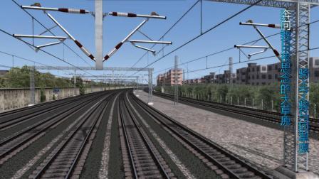 和谐中国模拟火车视频集京哈线航行浏览