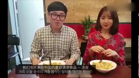 外国人第一次吃中国美食,点了叫花鸡,上菜后惊叹:让我们吃土吗