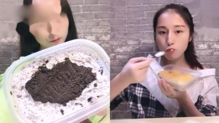 美女试吃:奥利奥蛋糕、奶油冰淇淋,一口下去超美味,向往的生活