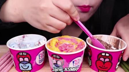 小可爱直播吃:果冻、多口味冰淇淋,吃的太爽了