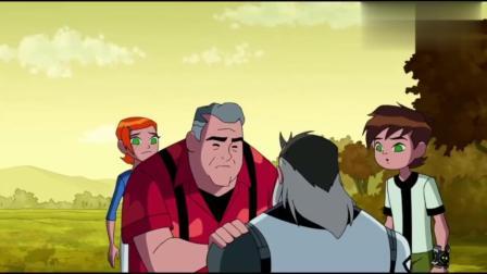 少年骇客:除了小班还有人类可以变身,只是这个人的能力不够稳定!