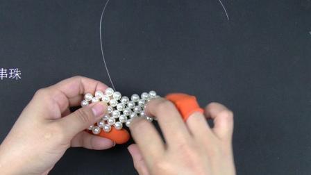泫雅网格手扣包第二节教程 DIY手工串珠包包教程 手工编织视频