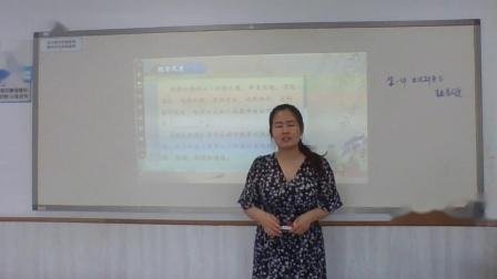 【勤学班】第一讲:《世说新语》与魏晋风度—蔡文月
