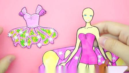 芭比粉色系精灵仙子VS暗黑系恶魔女巫亲子装扮,你最喜欢哪套?.mp4