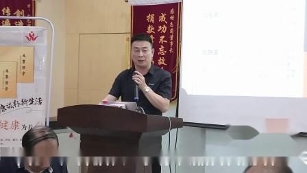 """四川广元举行""""为养膳食""""健康食品科普用语提炼座谈会"""