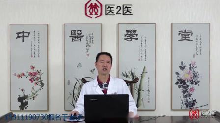 张德祥中医培训【针药小方】治疗荨麻疹过敏