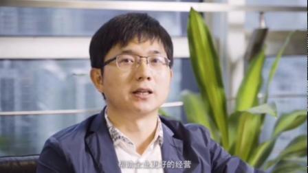 杭州光云科技股份有限公司,明星产品:快麦ERP