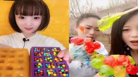 小姐姐直播吃:巧克力、拉丝糖,各种口味任意选,是我童年向往的生活