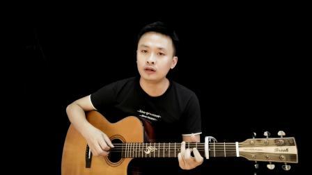 阿冗《与我无关》原版吉他弹唱教学.mp4