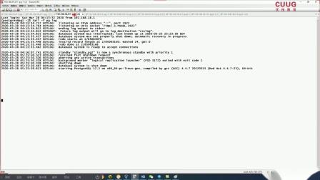 CUUG_PostgreSQL 12.2 流高级复制_clip2
