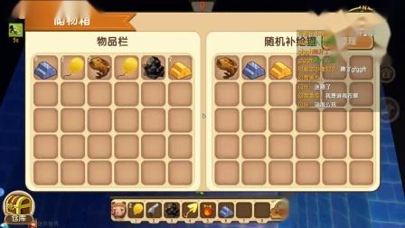 版贪婪洞窟打败BOSS获得终极宝箱,用迷你做其他游戏