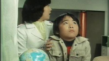 天地双龙奥特曼1976  01
