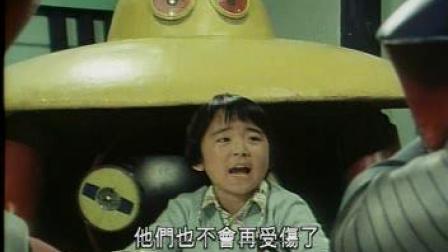 天地双龙奥特曼1976  06
