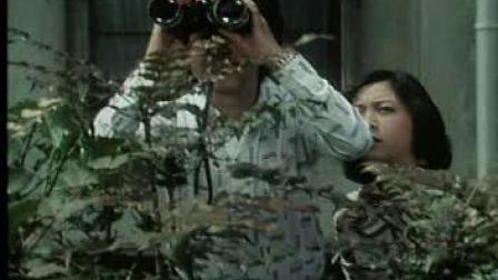 天地双龙奥特曼1976  13