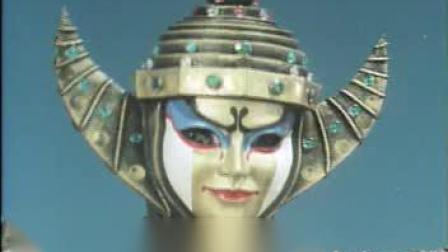 天地双龙奥特曼1976  33